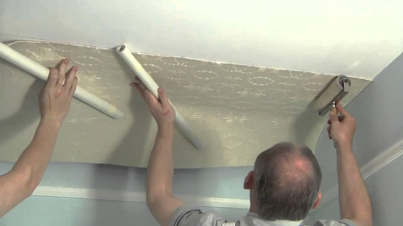 Как правильно поклеить обои своими руками на потолке 59