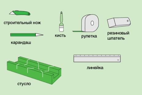 Как клеить потолочный плинтус необходимые инструменты