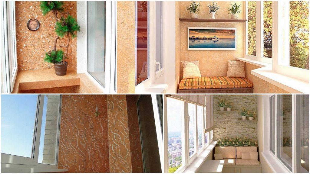 Декоративная штукатурка на балконе