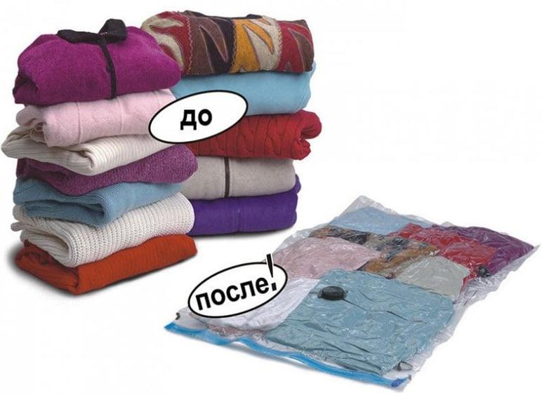 Вакуумний пакет для одягу