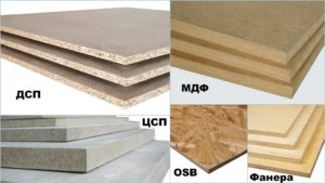 Виды листовых древесных материалов