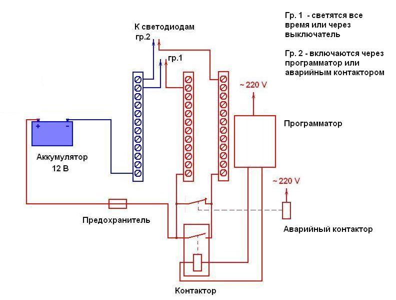 Подсветка лестницы схема