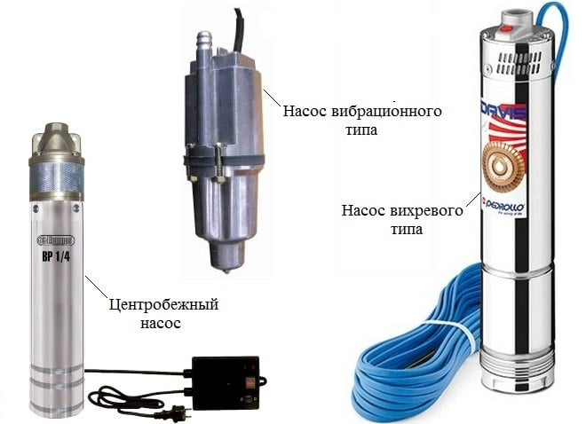 модификации погружных насосов